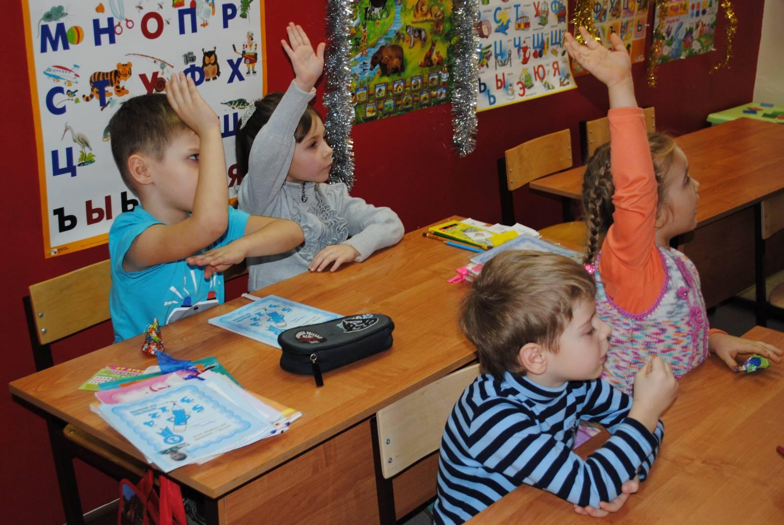 Дети на занятии фото