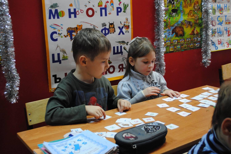 Учебник по окружающему миру 4 класс плешакова новицкая 1 часть читать